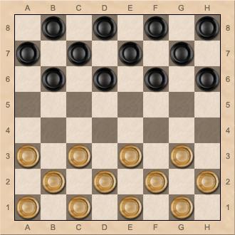 Скачать Бесплатно Игра Шашки - фото 2